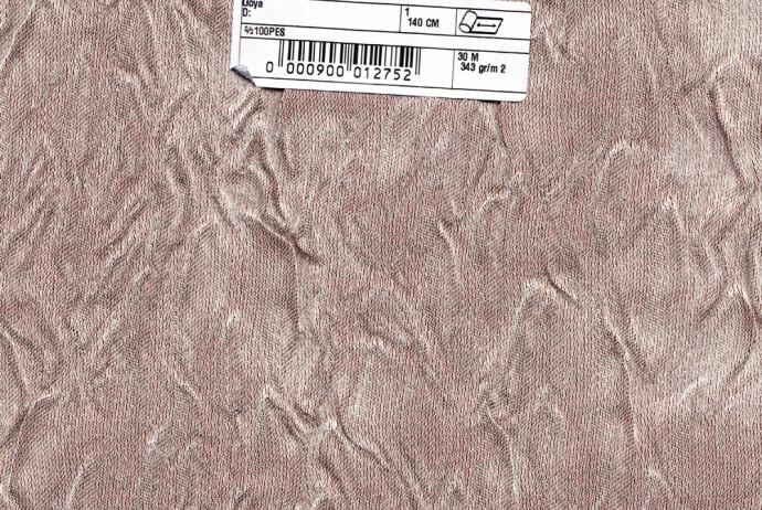 987cfcd1b9ee Купить ткань для штор Goya 1 по отличной цене в интернет-магазине Органза.ру