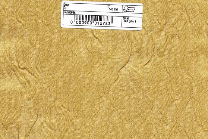 4f1544bee1b3 Купить ткань для штор Goya 7 по отличной цене в интернет-магазине ...