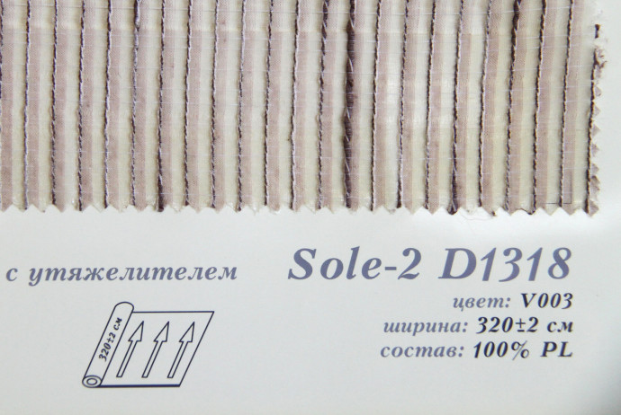 Sole-2 D1318 V003